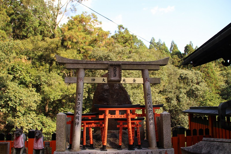 京都訪問ブログ20|伏見稲荷大社42