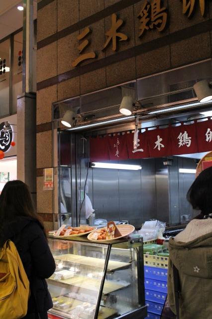 京都訪問フログ15|錦市場15