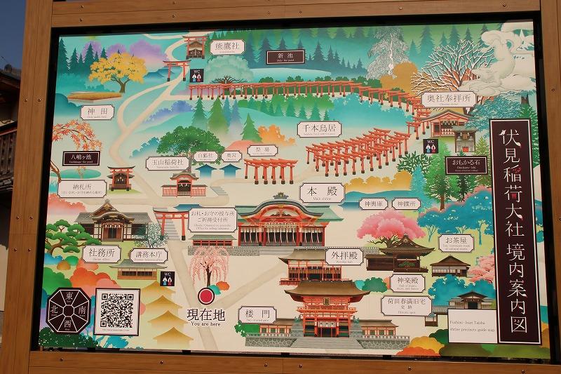 京都訪問ブログ20|伏見稲荷大社8