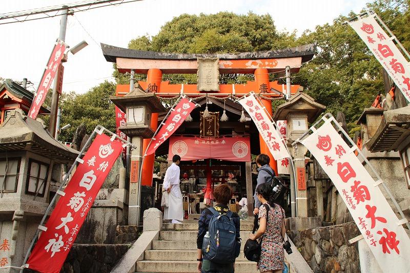 京都訪問ブログ20|伏見稲荷大社62