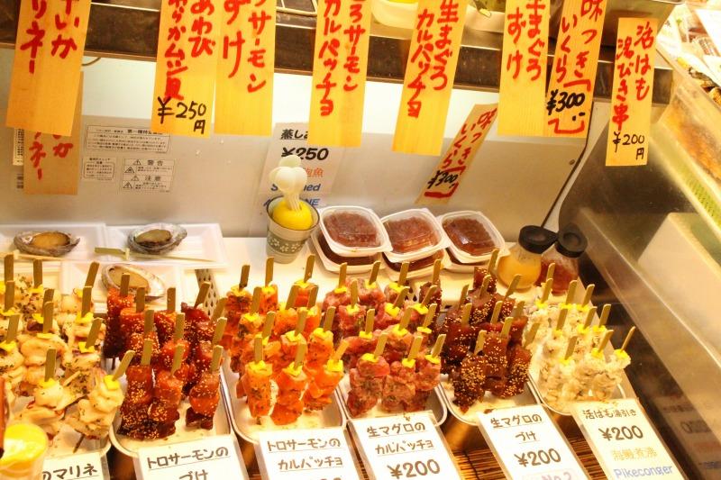 京都訪問フログ15|錦市場19