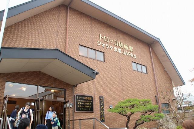 京都観光ブログ|嵐山散策4