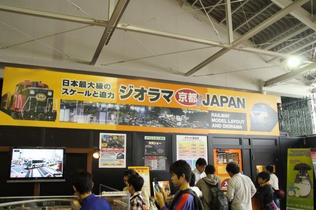 京都観光ブログ|嵐山散策6