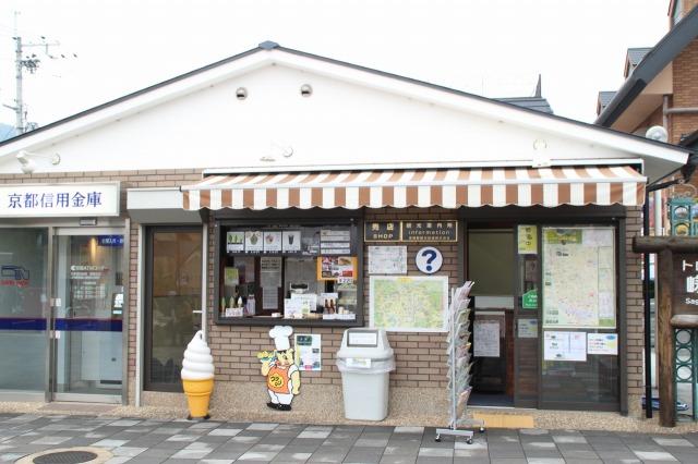 京都観光ブログ|嵐山散策2