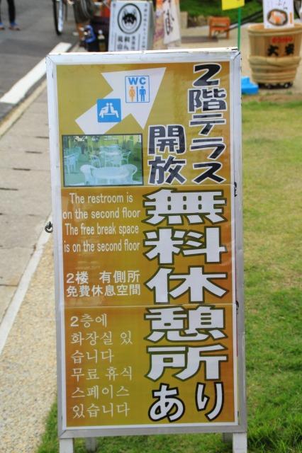 京都観光ブログ|嵐山散策33