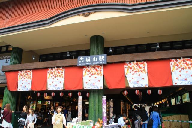 京都観光ブログ|嵐山散策35
