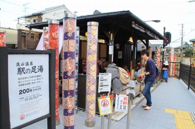 京都観光ブログ|嵐山散策38