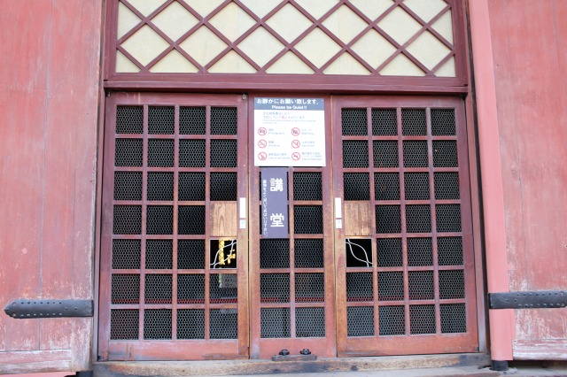 京都観光ブログ24|東寺9