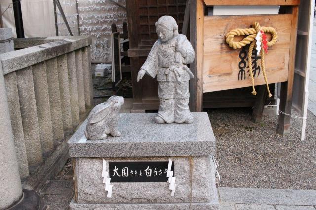 京都観光ブログ25|八坂神社、大国主社、美御前社9