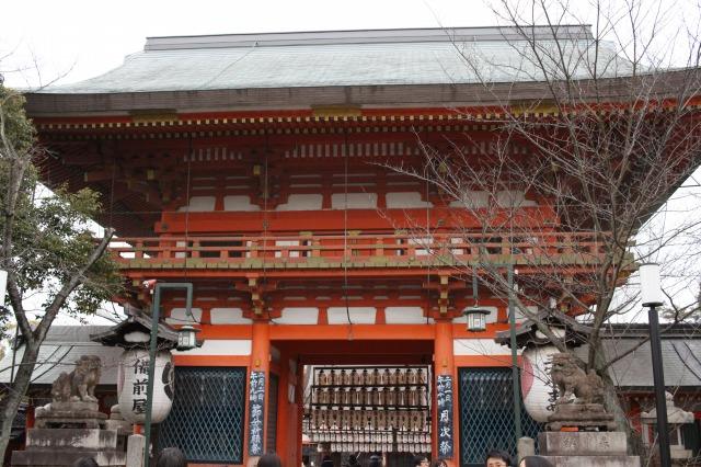 京都観光ブログ25|八坂神社、大国主社、美御前社6