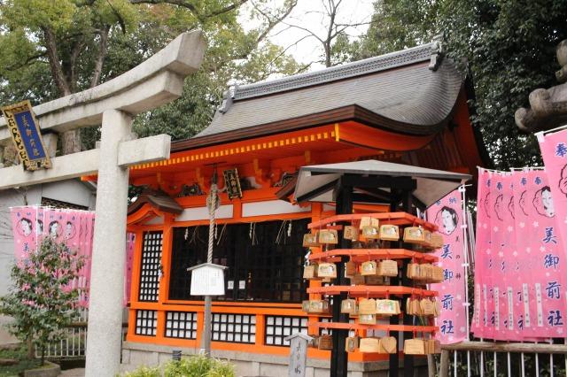 京都観光ブログ25|八坂神社、大国主社、美御前社11