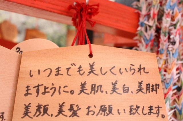 京都観光ブログ25|八坂神社、大国主社、美御前社12