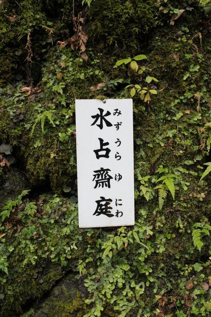京都観光ブログ29|貴船神社13