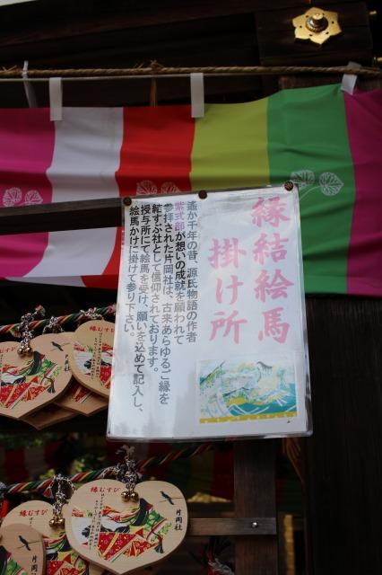 京都観光ブログ28|上賀茂神社、片岡社15