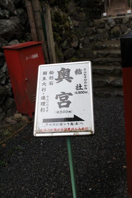 京都観光ブログ29|貴船神社17
