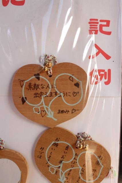 京都観光ブログ28|上賀茂神社、片岡社14