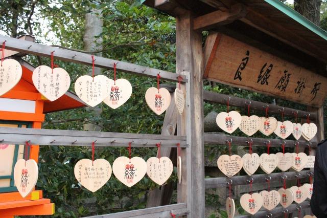 京都観光ブログ25|八坂神社、大国主社、美御前社10