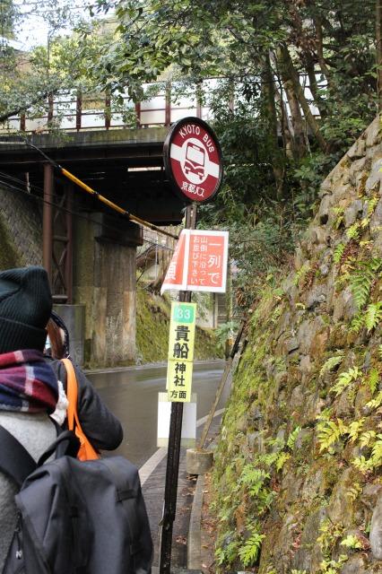 京都観光ブログ29|貴船神社1