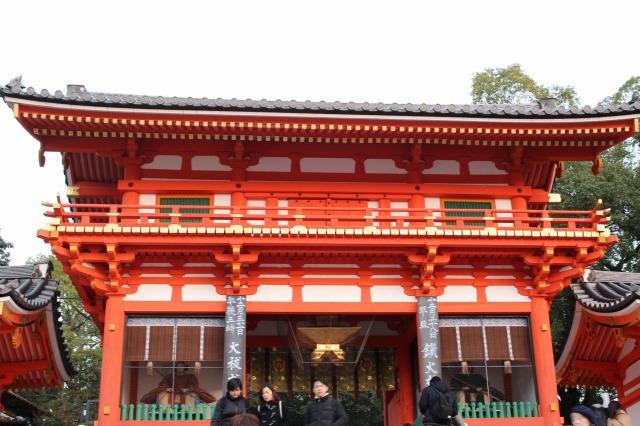 京都観光ブログ25|八坂神社、大国主社、美御前社1