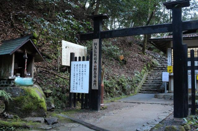 京都観光ブログ29|貴船神社5