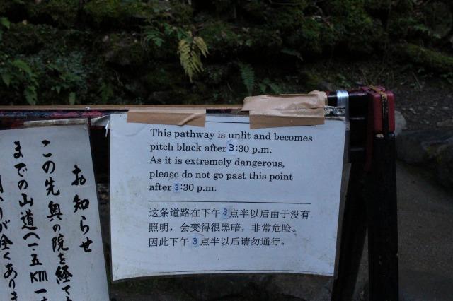 京都観光ブログ29|貴船神社6