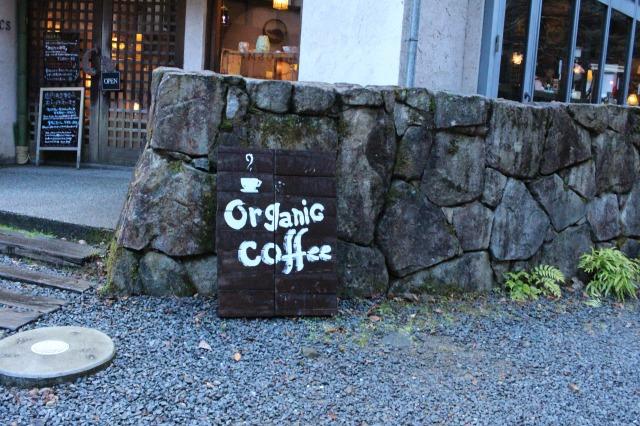 京都観光ブログ29|貴船神社4