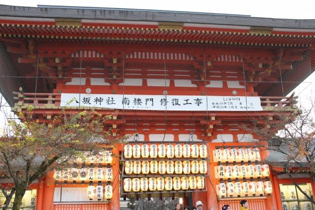 京都観光ブログ25|八坂神社、大国主社、美御前社5