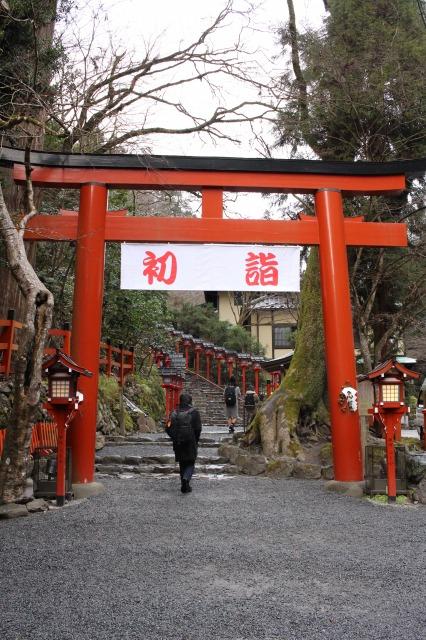 京都観光ブログ29|貴船神社7