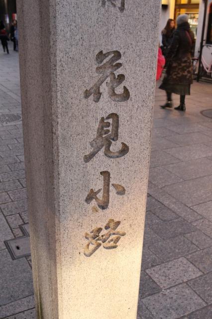特集!祇園観光15