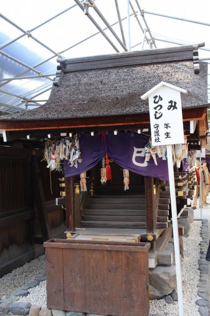 京都観光ブログ27|下鴨神社、相生社、河合神社13