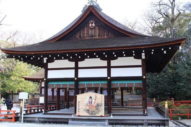 京都観光ブログ27|下鴨神社、相生社、河合神社14