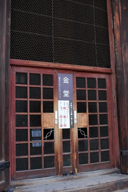 京都観光ブログ24|東寺7