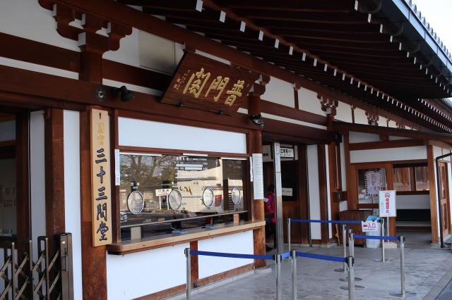 京都観光ブログ23|三十三間堂3