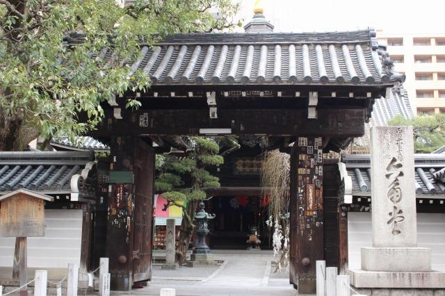 京都観光ブログ32|六角堂1