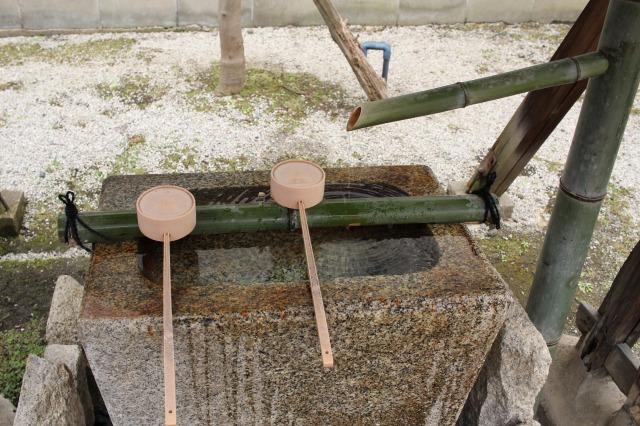 京都観光ブログ33|菊野大明神9