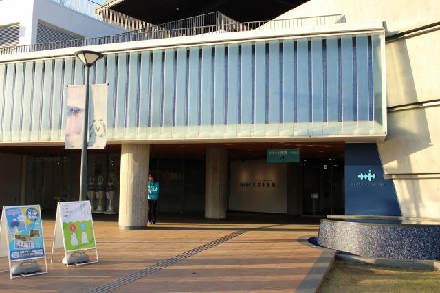 京都観光ブログ30|京都水族館4