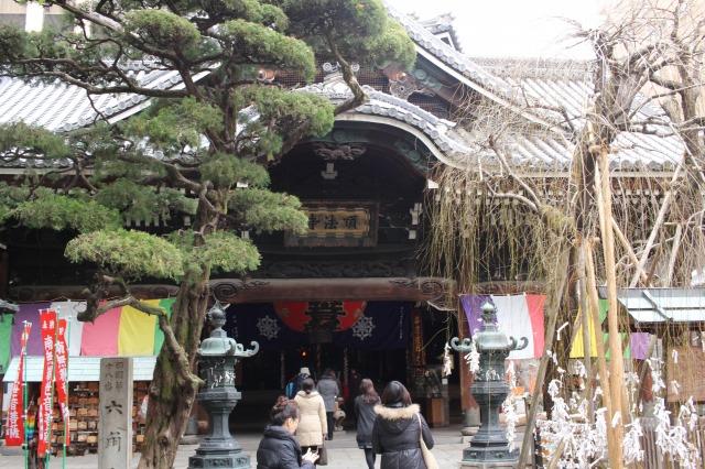 京都観光ブログ32|六角堂2
