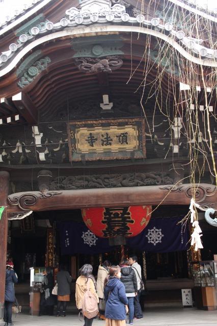 京都観光ブログ32|六角堂3