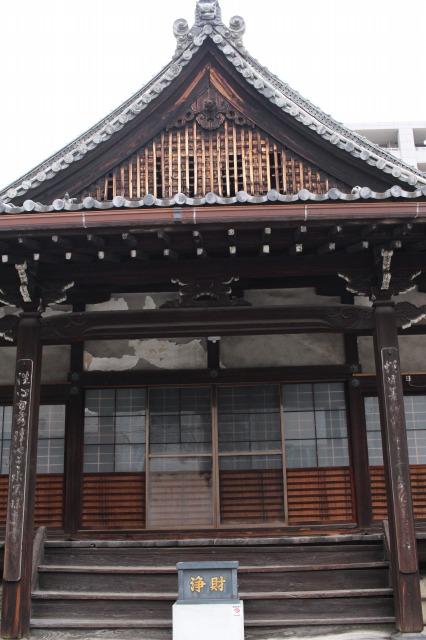 京都観光ブログ33|菊野大明神4