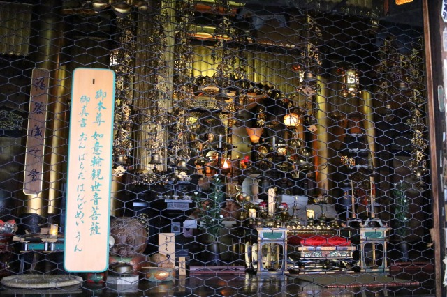 京都観光ブログ32|六角堂5