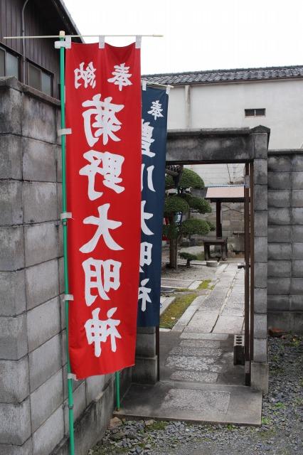 京都観光ブログ33|菊野大明神7