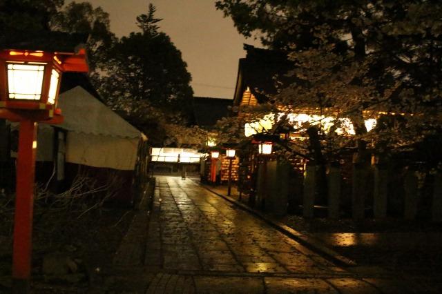 京都観光ブログ35|安井金毘羅宮8
