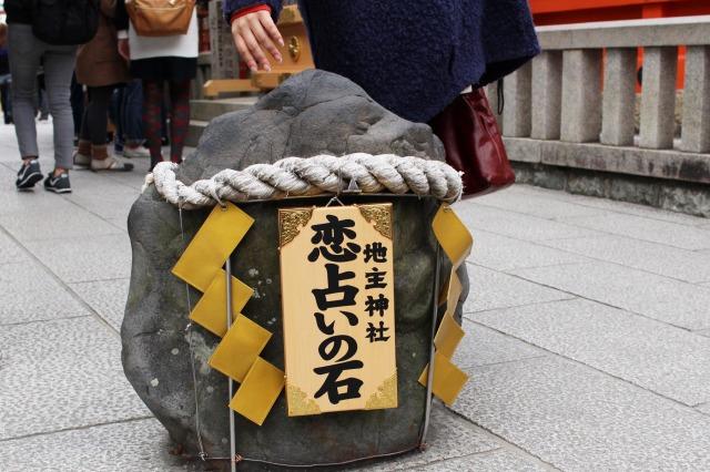 京都観光ブログ36|地主神社8