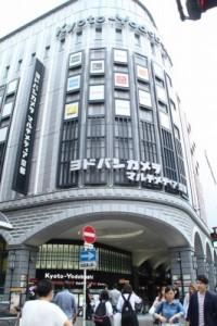 京都駅20時/21時/22時/23時以降の過ごし方7