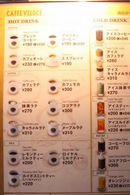 京都駅20時/21時/22時/23時以降の過ごし方24