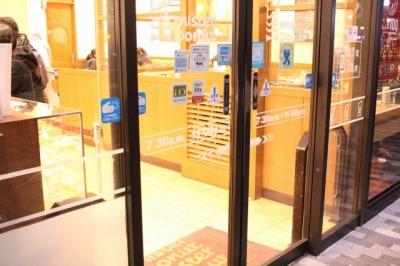 京都駅20時/21時/22時/23時以降の過ごし方25