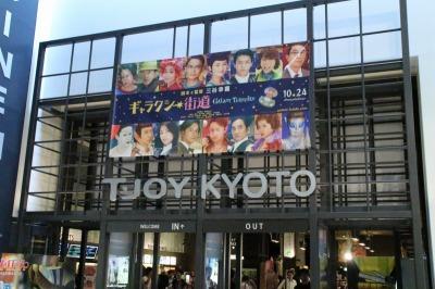 京都駅20時/21時/22時/23時以降の過ごし方5