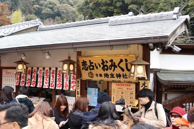 京都観光ブログ36|地主神社6