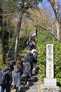 京都観光フォトブログ42|鈴虫寺1