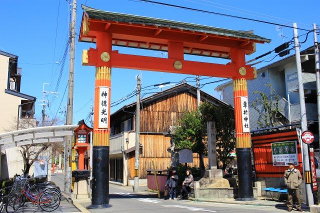 京都観光フォトブログ40|車折神社、芸能神社1